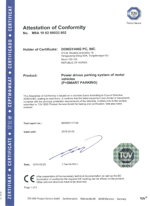 CE Cert. 'SM-L series' Certification Image